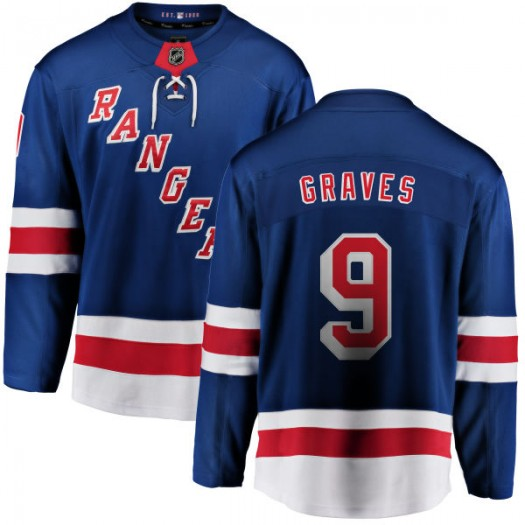 Adam Graves New York Rangers Youth Fanatics Branded Blue Home Breakaway Jersey