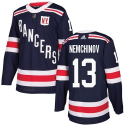 Sergei Nemchinov New York Rangers Youth Adidas Authentic Navy Blue 2018 Winter Classic Jersey