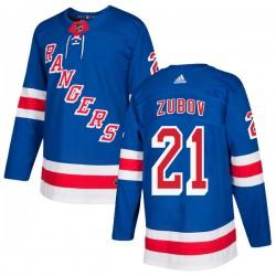 Sergei Zubov New York Rangers Men's Adidas Authentic Royal Blue Home Jersey