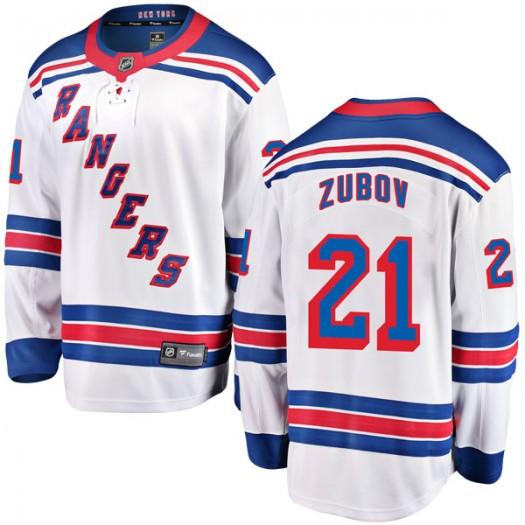 Sergei Zubov New York Rangers Men's Fanatics Branded White Breakaway Away Jersey