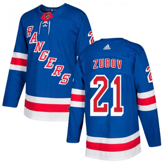 Sergei Zubov New York Rangers Youth Adidas Authentic Royal Blue Home Jersey