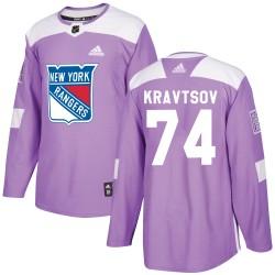 Vitali Kravtsov New York Rangers Men's Adidas Authentic Purple ized Fights Cancer Practice Jersey