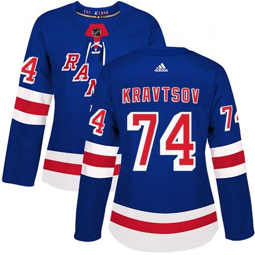 Vitali Kravtsov New York Rangers Women's Adidas Authentic Royal Blue Home Jersey
