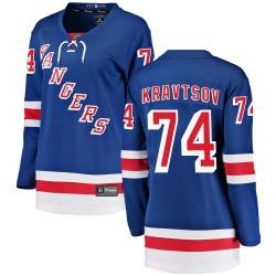 Vitali Kravtsov New York Rangers Women's Fanatics Branded Blue Breakaway Home Jersey