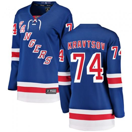 Vitali Kravtsov New York Rangers Women's Fanatics Branded Blue ized Breakaway Home Jersey