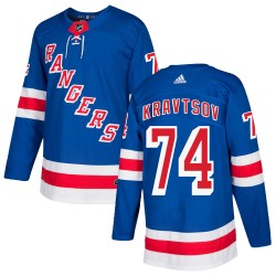 Vitali Kravtsov New York Rangers Youth Adidas Authentic Royal Blue Home Jersey