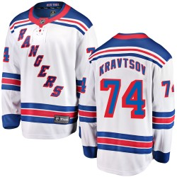 Vitali Kravtsov New York Rangers Youth Fanatics Branded White ized Breakaway Away Jersey