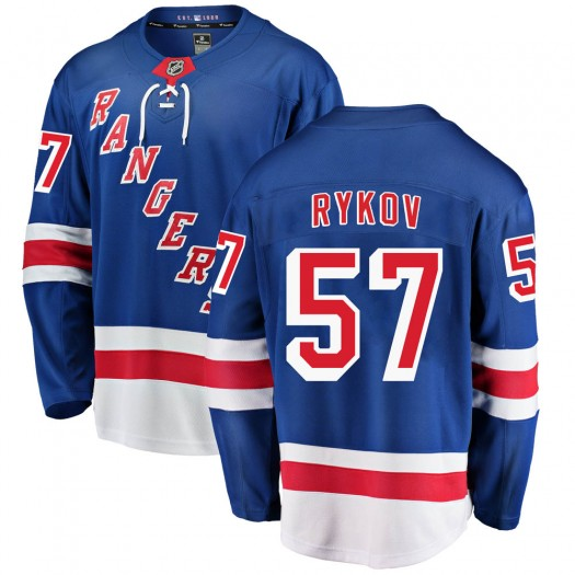 Yegor Rykov New York Rangers Men's Fanatics Branded Blue Breakaway Home Jersey