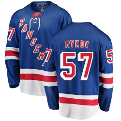 Yegor Rykov New York Rangers Youth Fanatics Branded Blue Breakaway Home Jersey