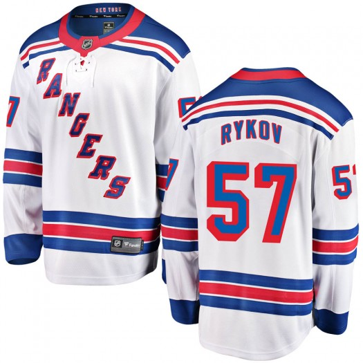 Yegor Rykov New York Rangers Youth Fanatics Branded White Breakaway Away Jersey