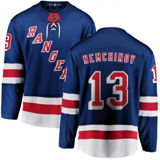 Sergei Nemchinov New York Rangers Men's Fanatics Branded Blue Home Breakaway Jersey