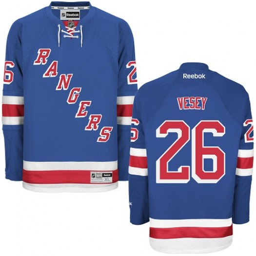 Jimmy Vesey New York Rangers Men's Reebok Authentic Royal Blue Home Jersey