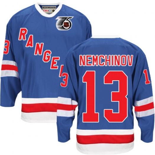 Sergei Nemchinov New York Rangers Men's CCM Authentic Royal Blue 75TH Throwback Jersey