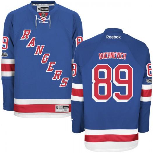 Pavel Buchnevich New York Rangers Men's Reebok Premier Royal Home Centennial Patch Jersey
